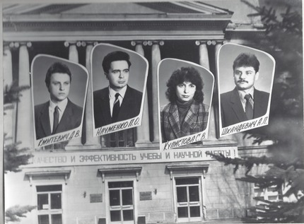 National Aerospace University – Kharkiv Aviation Institute Grad 1988 2